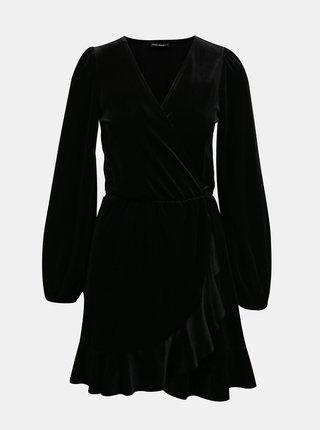 Čierne sametové šaty TALLY WEiJL