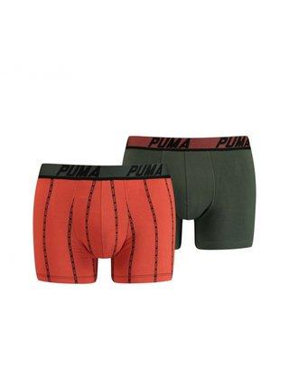 2PACK pánské boxerky Puma vícebarvné