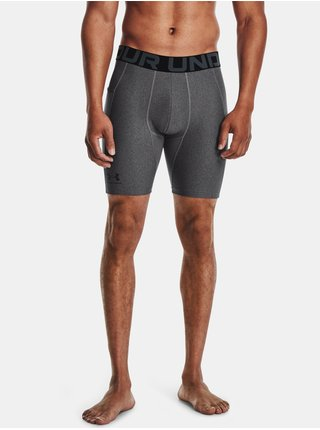Kraťasy Under Armour UA HG Armour Shorts - šedá
