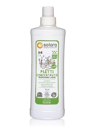 Officina Naturae Extra koncentrovaný gel na nádobí - bez parfemace (1 l)
