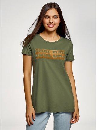Tričko bavlnené voľného strihu OODJI