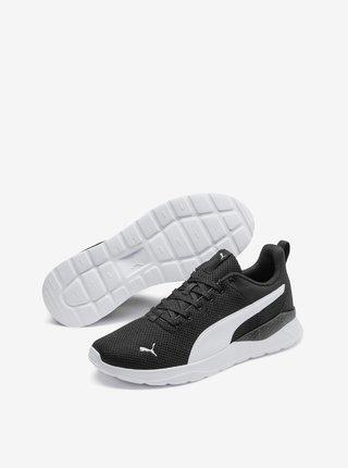 Bílo-černé pánské tenisky Puma