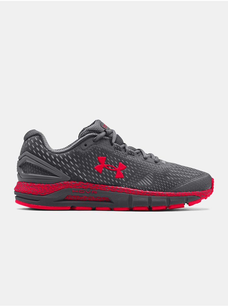 Boty Under Armour HOVR Guardian 2 - šedá